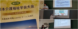 CollageMaker_20190922_150お047573-1638x619.jpg