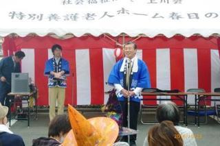 秋祭り 093.JPG