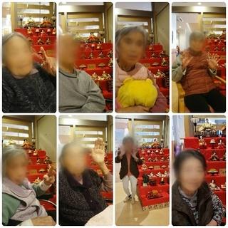 Point20Blur_20210303_143254_copy_450x450.jpg